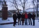 Зустріч форумчан 22.02.09