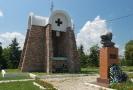 Меморіал борцям за Волю України