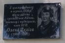 Меморіальна дошка Олені Телізі