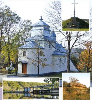 Село Касперівці