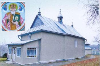 Село Нагіряни