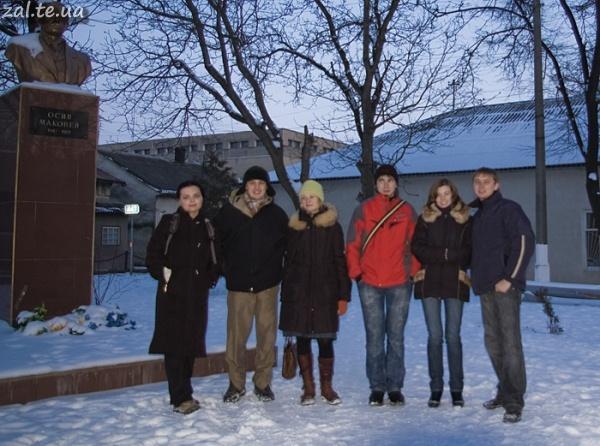 Перша зустріч форумчан, яка відбулася 22 лютого 2009 року